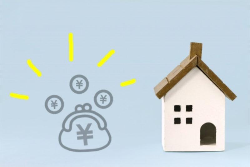 家と財布・小銭のイラスト