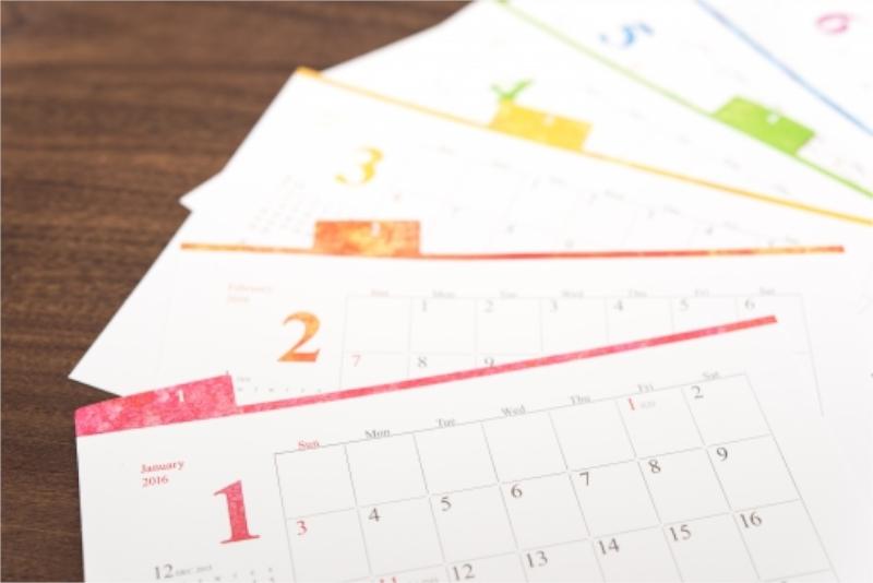 1月、2月、3月、4月のカレンダー