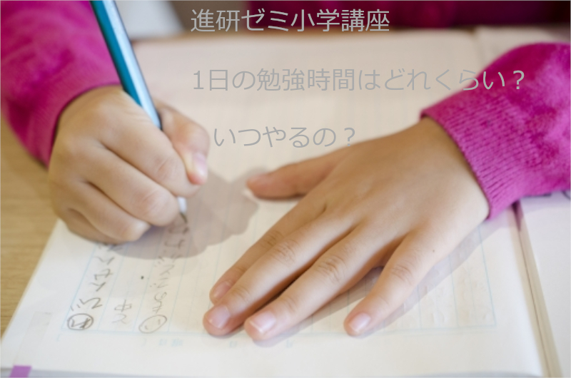 紙と鉛筆で勉強する子どもの手