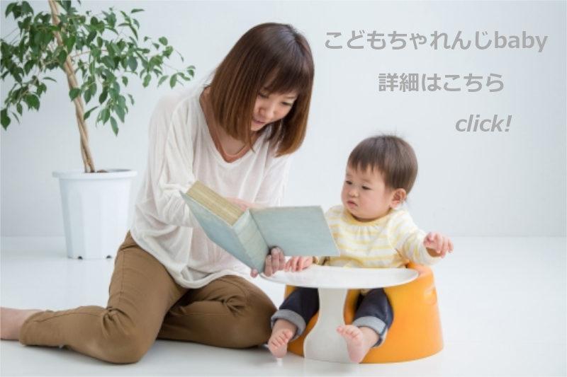 本を見る赤ちゃんと女性
