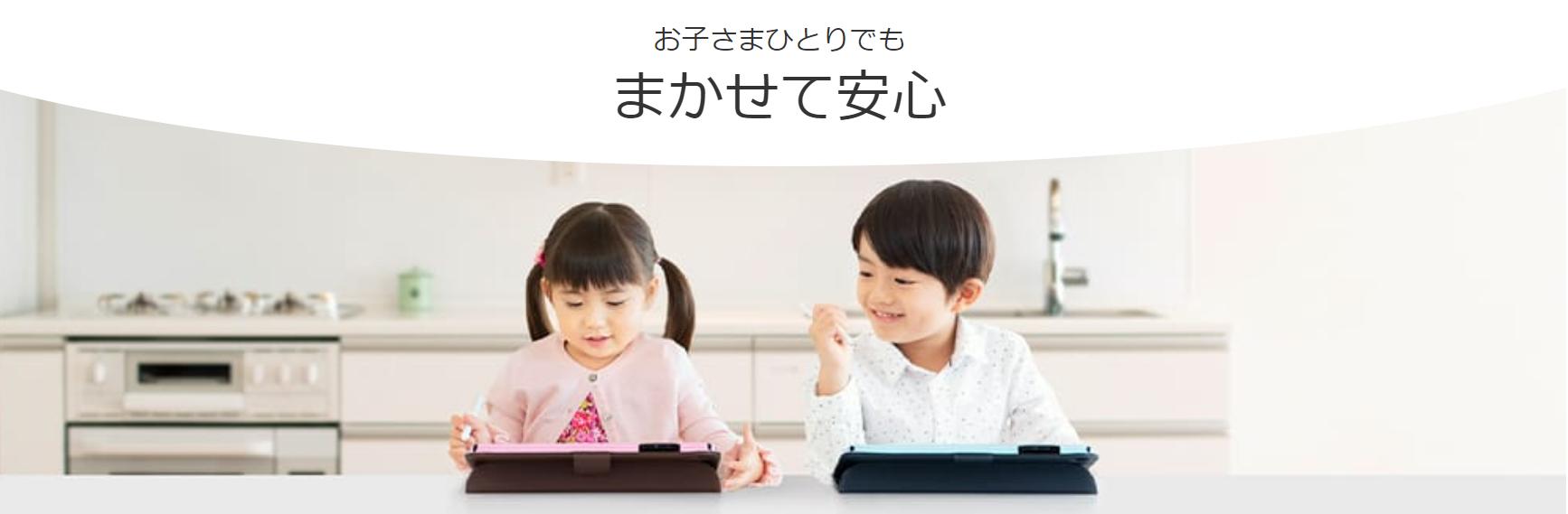 タブレットを持つ二人の幼児