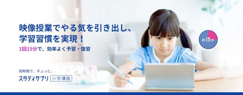 タブレットを見ながら鉛筆を持つ女の子