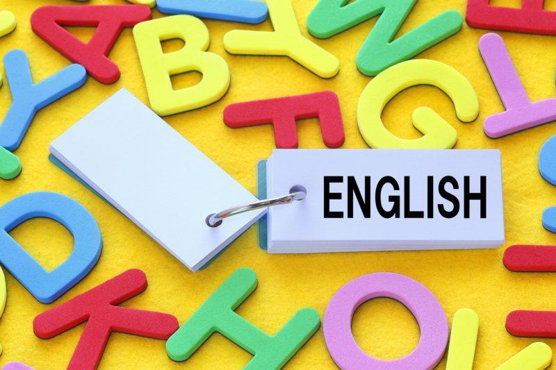 カラフルなアルファベットとENGLISHと書かれた単語帳