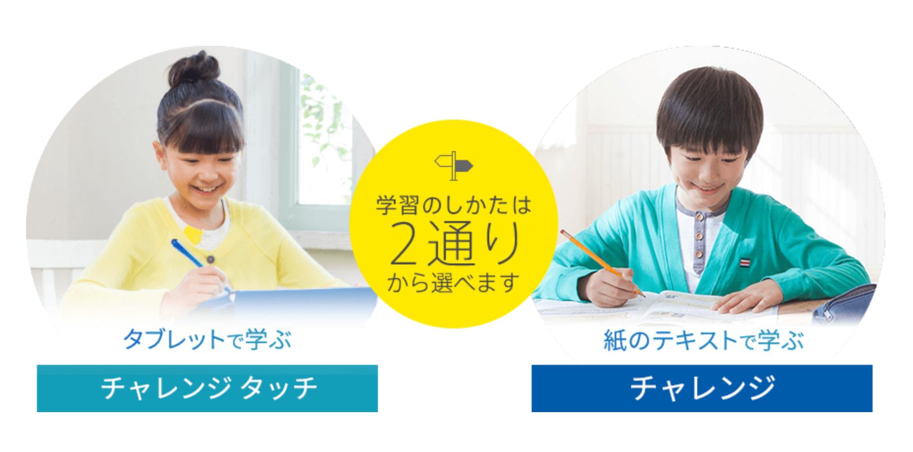 勉強する二人の子ども