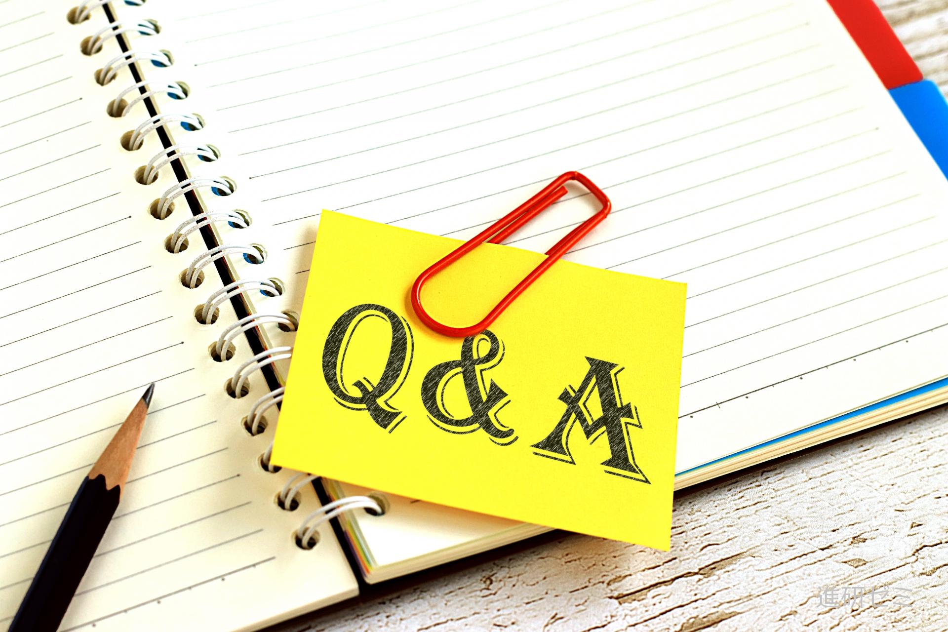 Q&Aのカードとノート