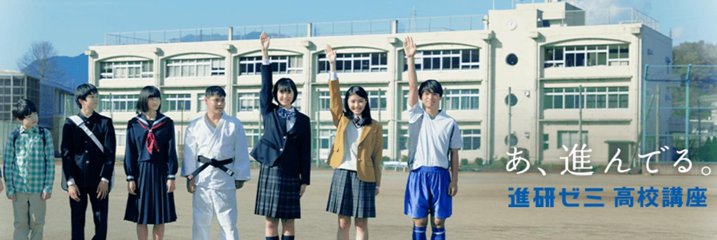 校庭に並ぶ学生たち