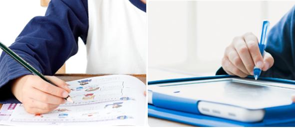 紙教材の勉強とタブレット学習