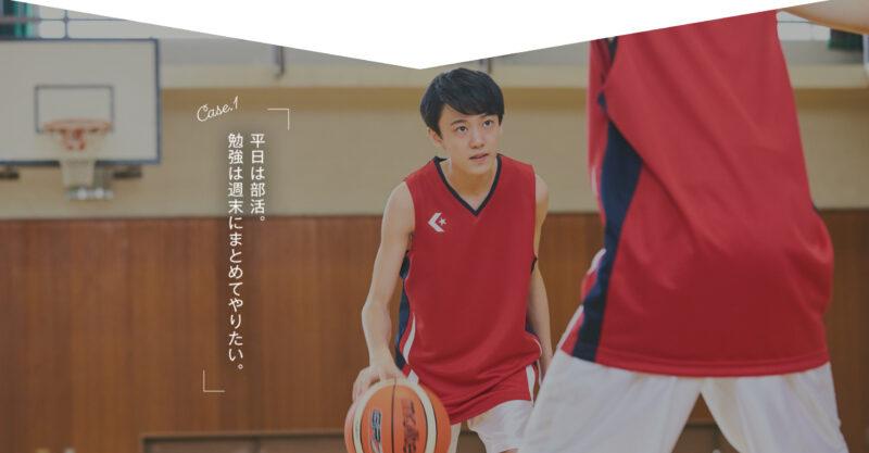 バスケットボールをする二人