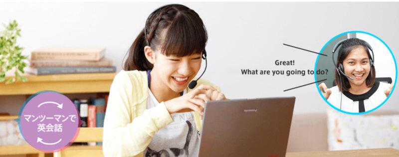 オンライン絵会話をする女子