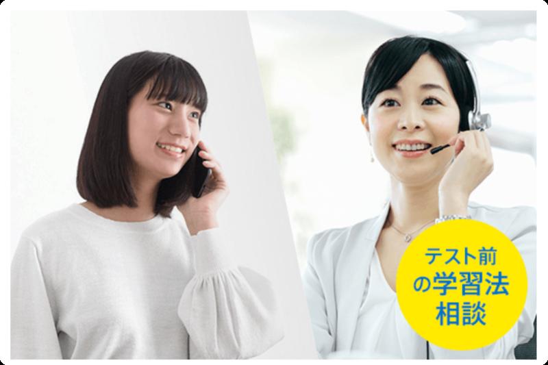 電話でアドバイスを受ける女性