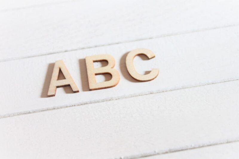 ABCの文字