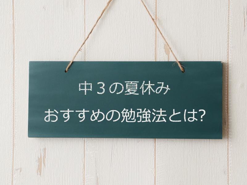 壁にかけられた文字の書かれた黒板