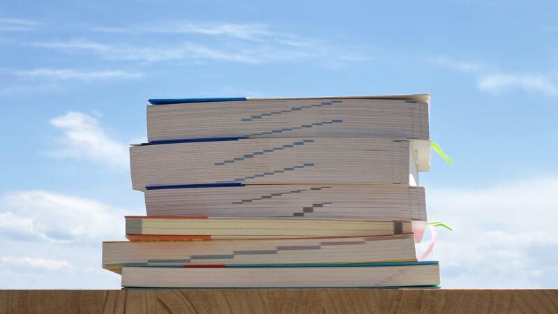 青空と数冊のテキスト