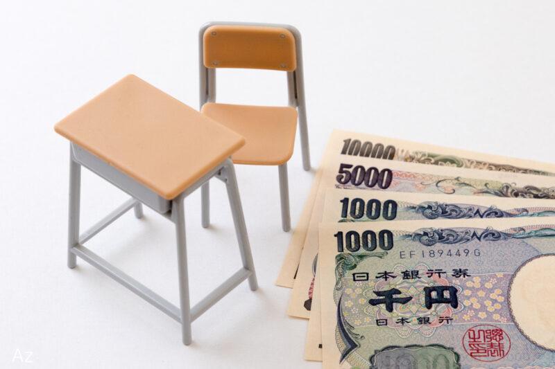 机と椅子とお金