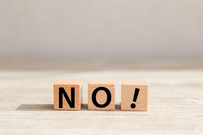 NO!と書かれたブロック